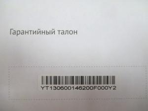 IMG_0344